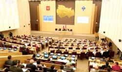 АБХАЗИЯ: Абхазские парламентарии принимают участие в мероприятиях, посвящённых 25-летию Законодательного Собрания Ростовской области